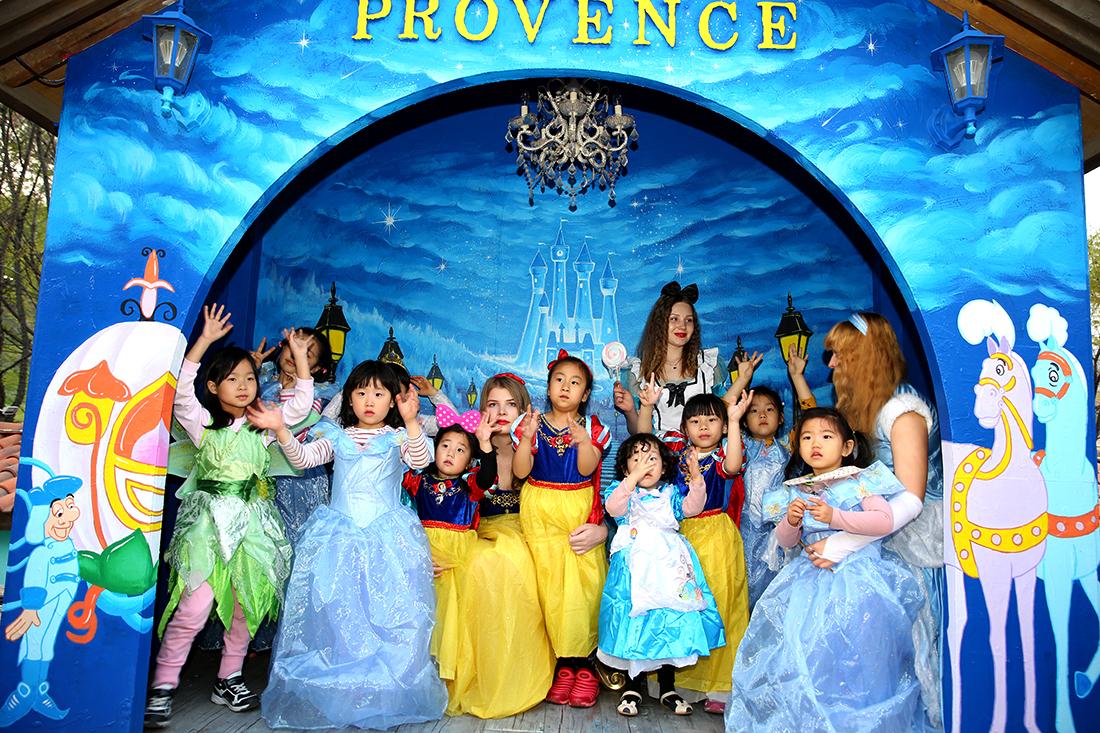 Fairy Tale photo time